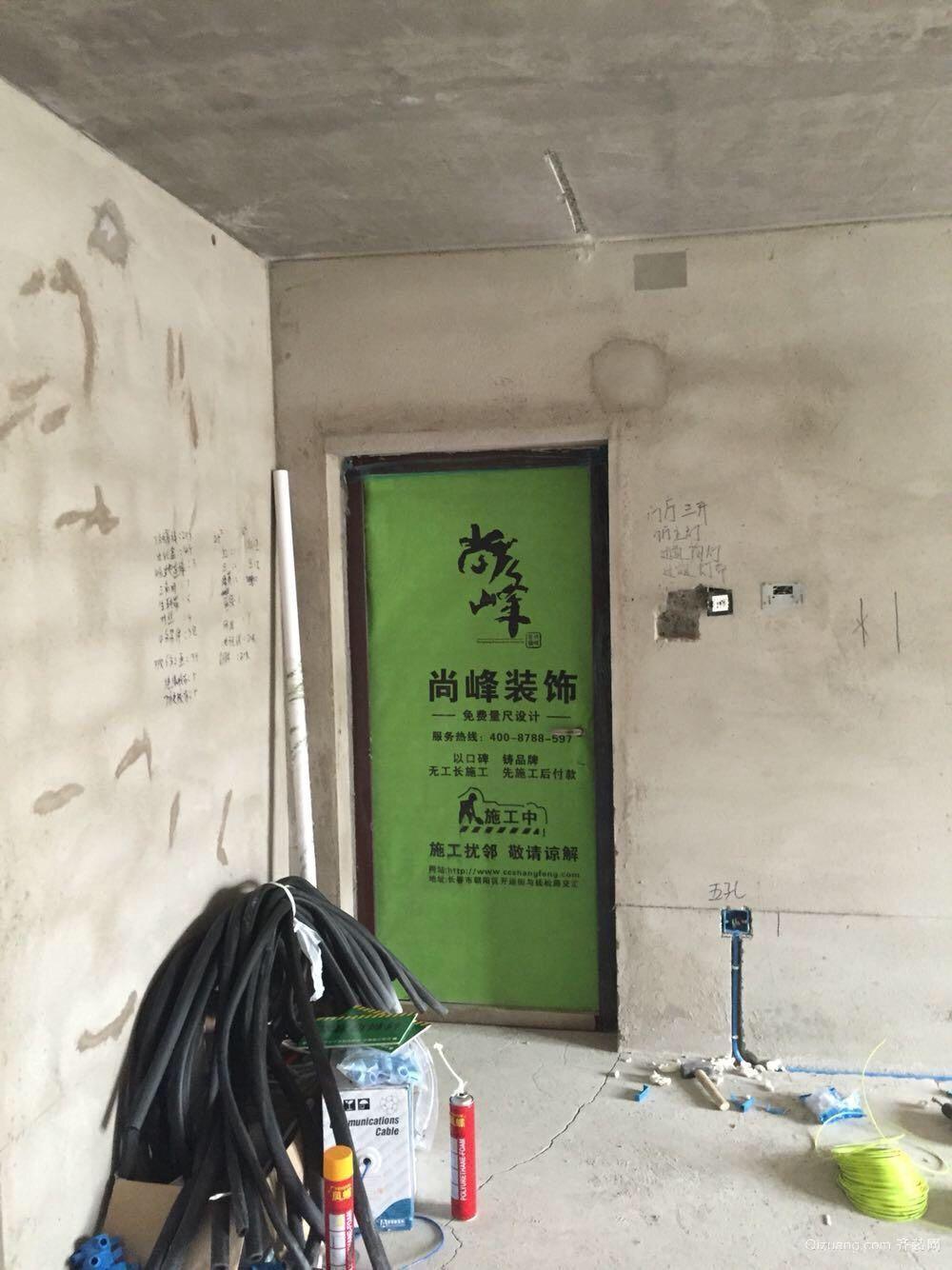 万龙丽水湾18栋1301 水电改造现代简约装修效果图实景图