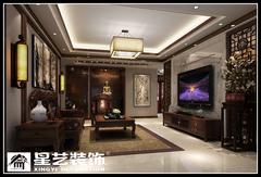 中式风格-宁宝世家