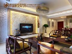 中式风格-蓝溪国际·水晶城