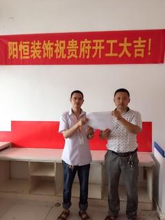 华通花园二区