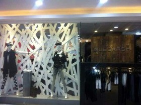 古卡川服装店面