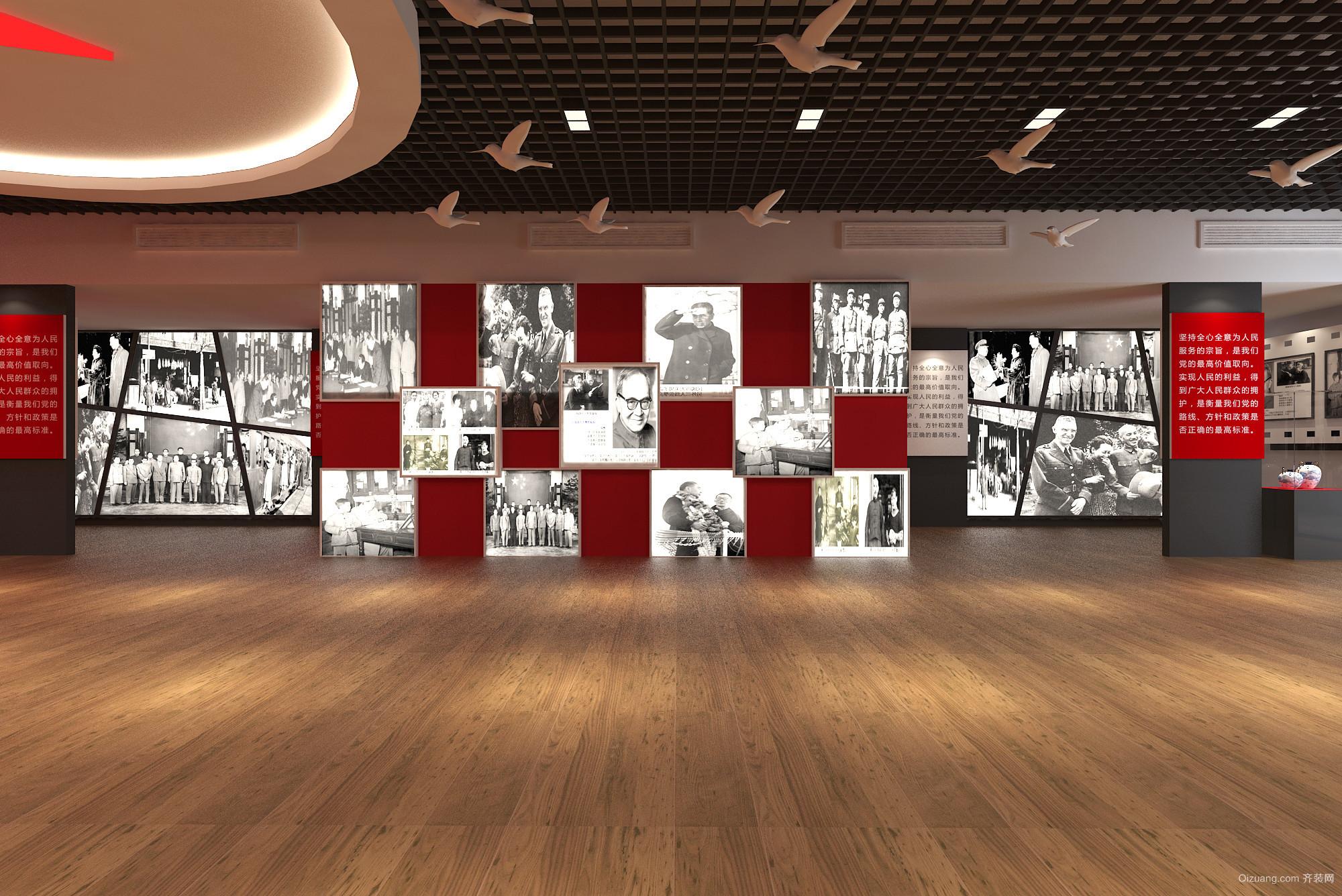 战役纪念馆现代简约装修效果图实景图