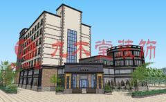西昌岷山饭店