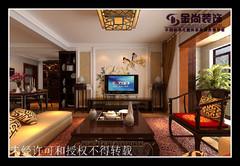 中式风格-将军府