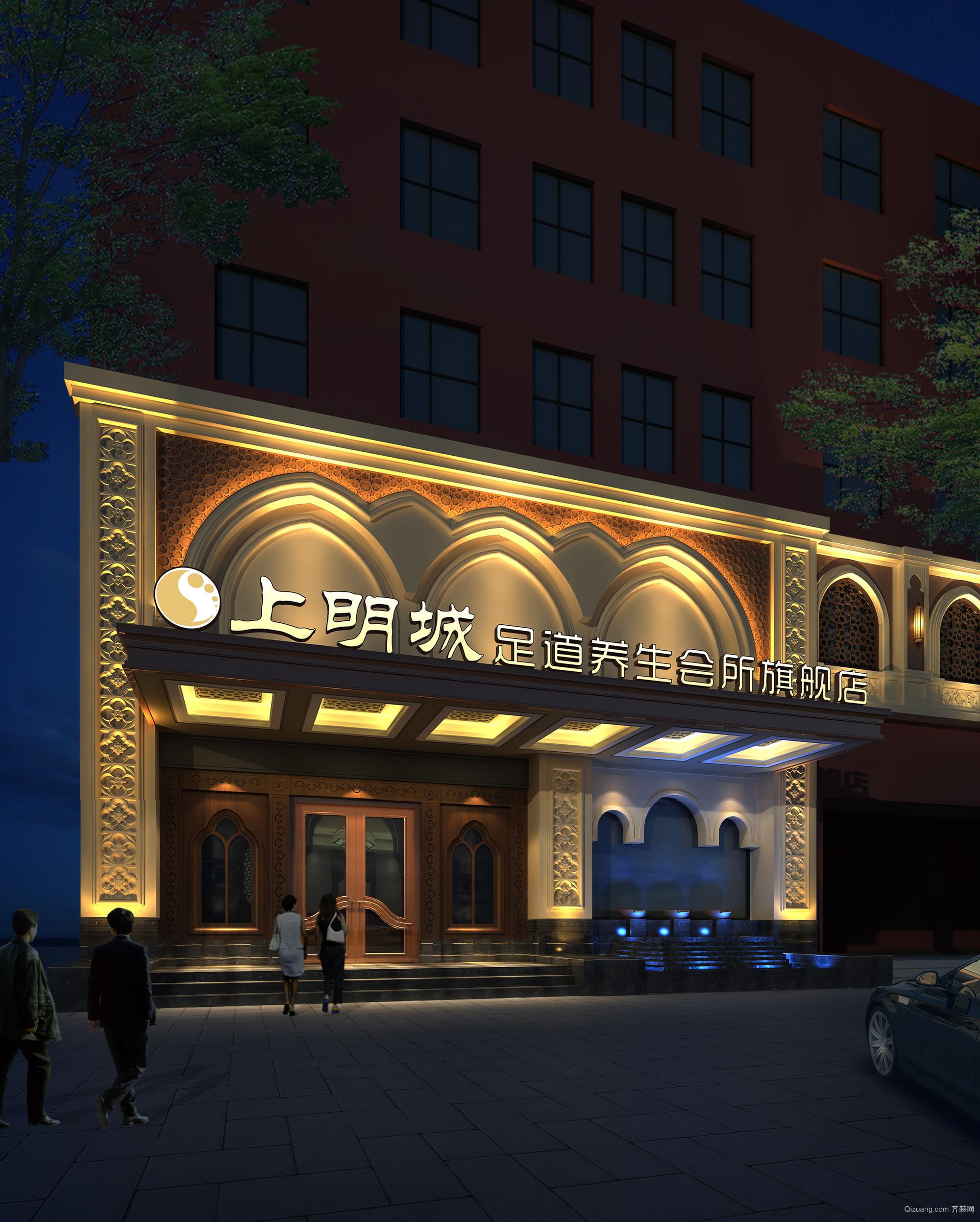 上明城现代简约装修效果图实景图