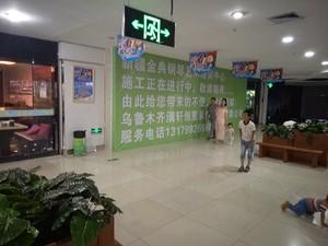劳动节港橘城4楼