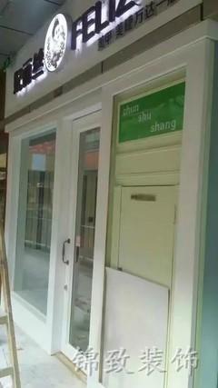 天鹅湖美甲店