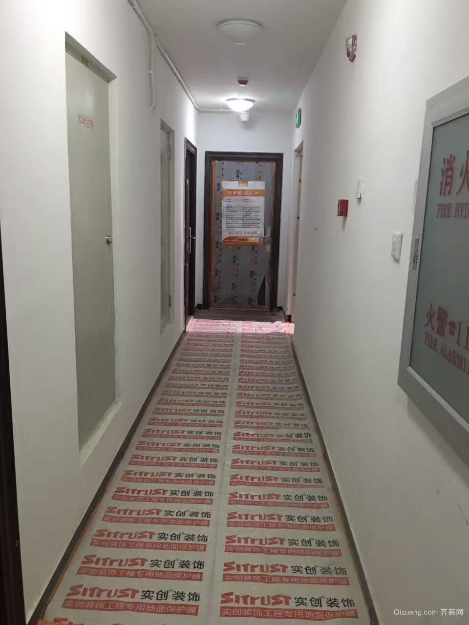 北京怡园现代简约装修效果图实景图