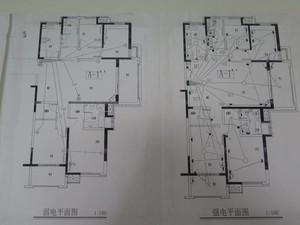 江南府邸5-401