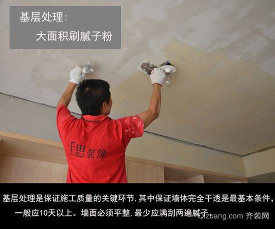 东城国际中式风格装修效果图实景图