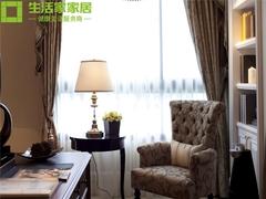 混搭风格-中庚城