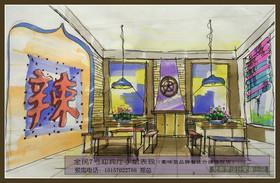 衢味堂餐厅