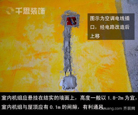 雁城国际公馆现代简约装修效果图实景图