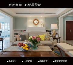 美式风格-博威·江南明珠苑