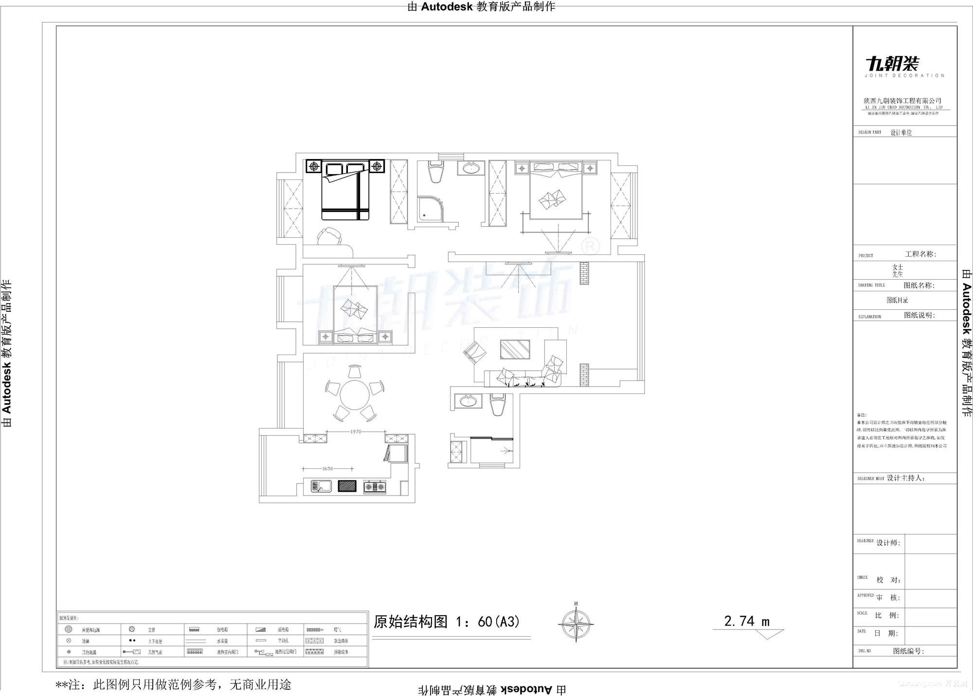 紫薇公馆现代简约装修效果图实景图