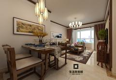 中式风格-中海天悦府