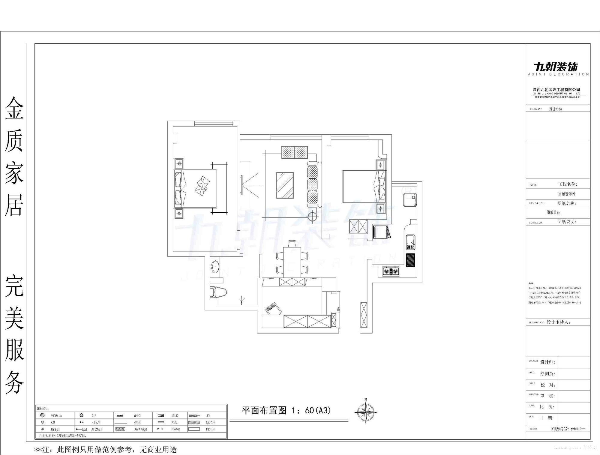 汉水名城阅府现代简约装修效果图实景图