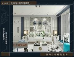 中式风格-祥和府邸