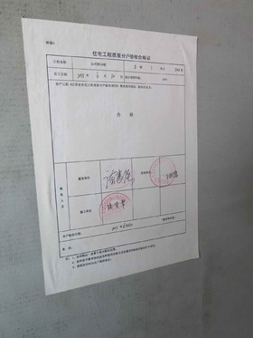 华府天地1-502
