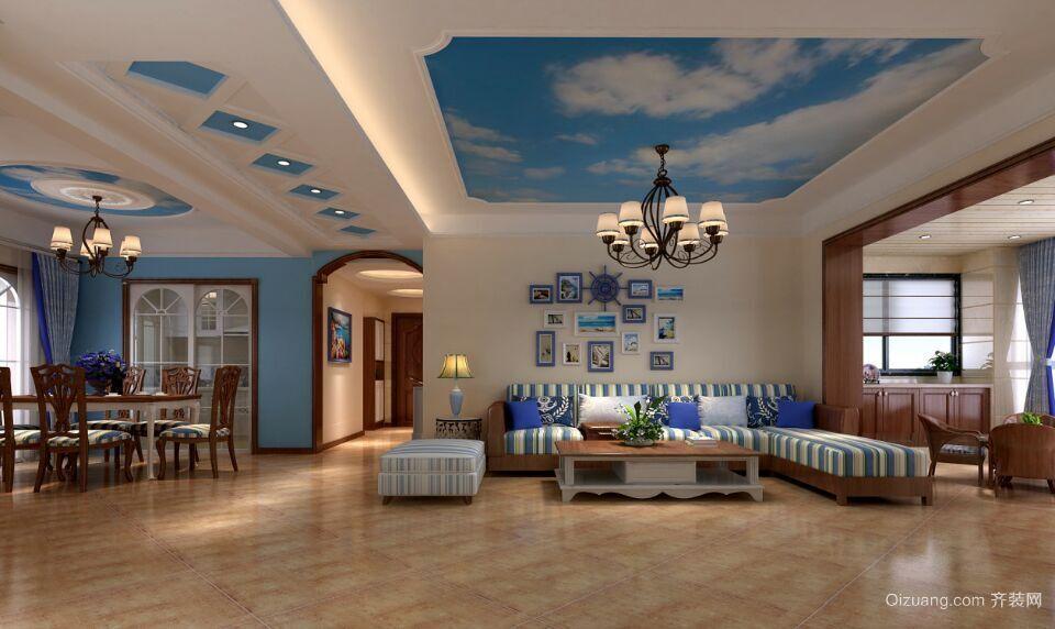 家装案例地中海风格装修效果图实景图