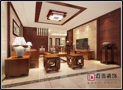 中式风格-远洋城荣域