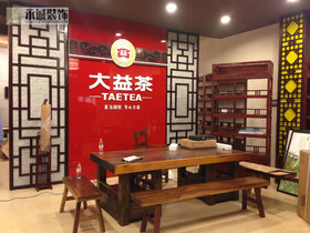 桂花城大益茶