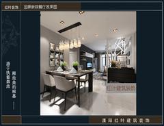 现代简约-金峰新城