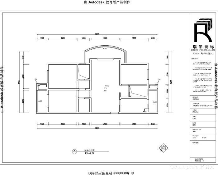 永隆城市广场美式风格装修效果图实景图