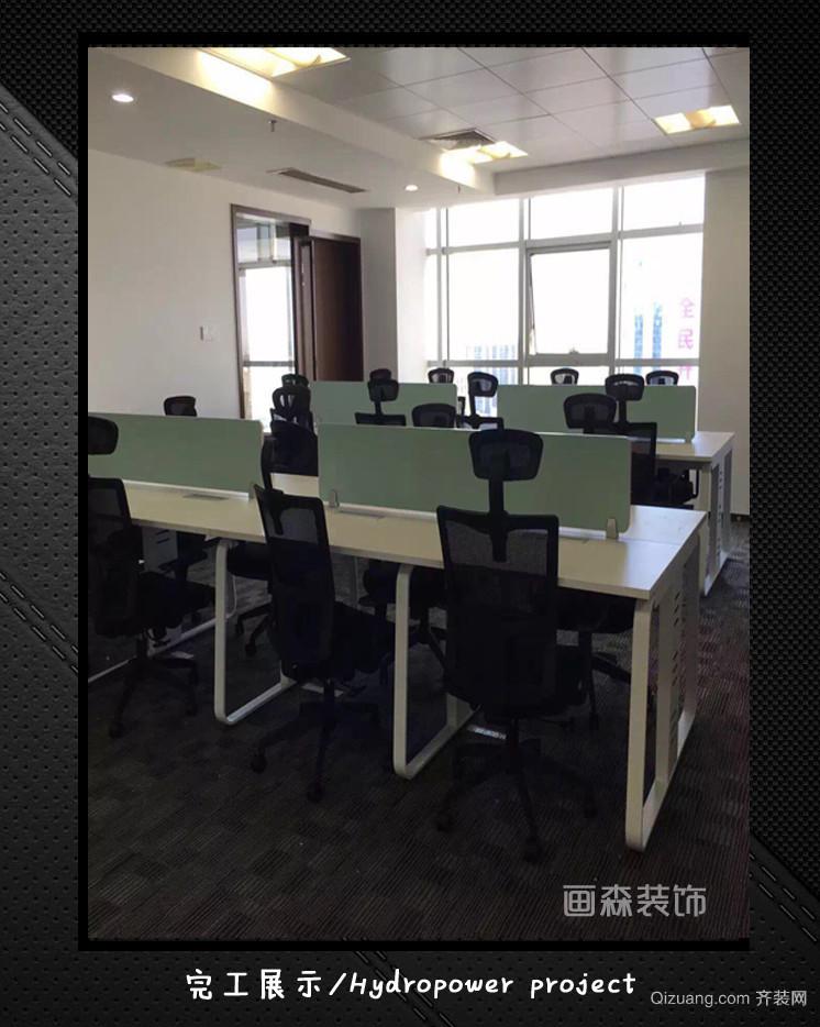 广百办公室混搭风格装修效果图实景图