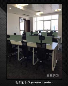 广百办公室