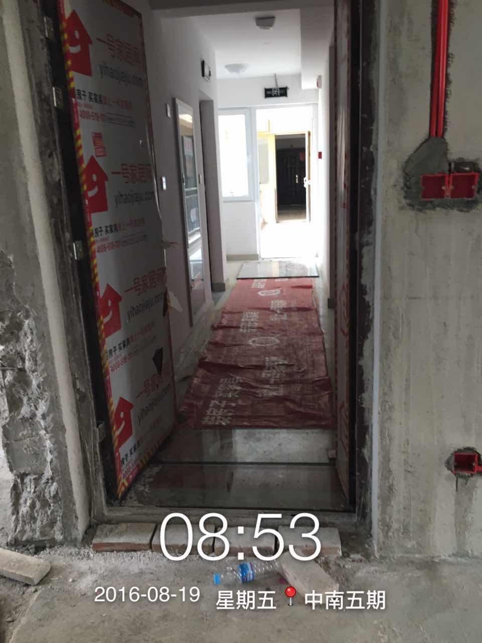 中南5期现代简约装修效果图实景图