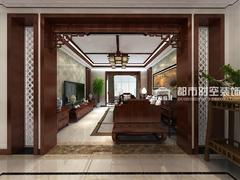 中式风格-首开·国风上观