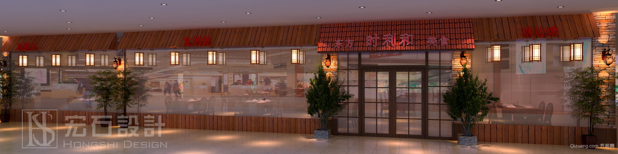 德胜楼酒楼中式风格装修效果图实景图