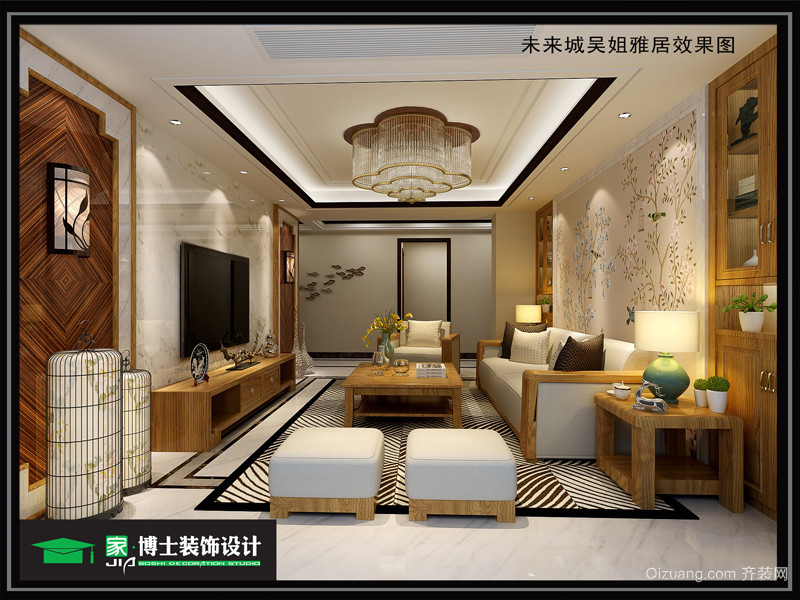 恒基·未来城现代简约装修效果图实景图