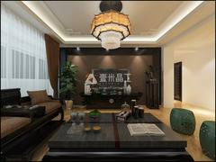 中式风格-东风路小区