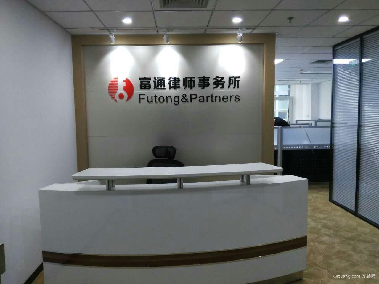 中国外文大厦写字楼其他装修效果图实景图