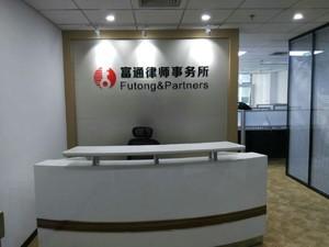 中国外文大厦写字楼