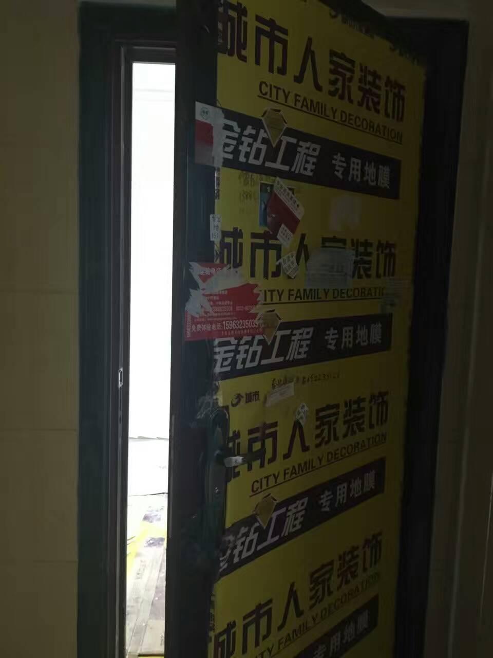 中广宜景湾现代简约装修效果图实景图