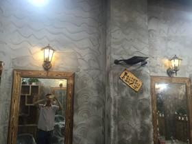 永隆金街理发店