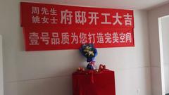 中国铁建·青秀尚城