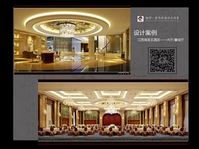 江西上饶海龙王酒店