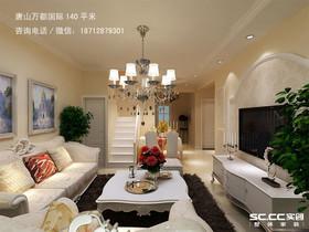 韩城万都国际140平米欧式度假私宅