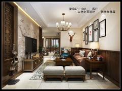 中式风格-澄南