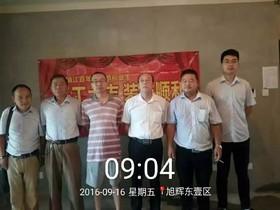 旭辉东壹区