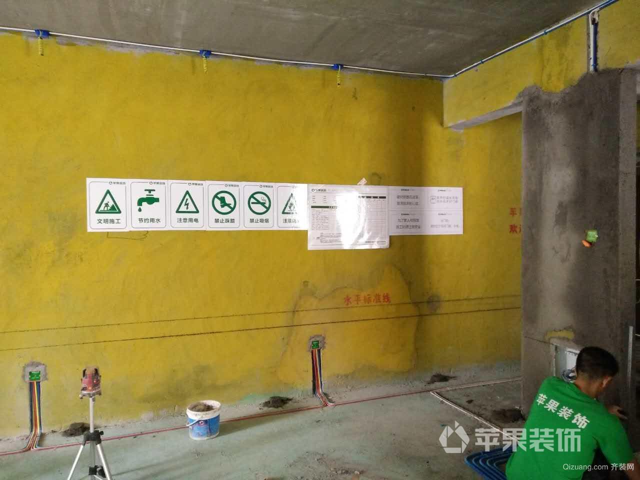 博达新桂城现代简约装修效果图实景图