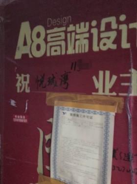 悦达悦珑湾11-06