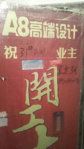 凤鸣缇香31-01