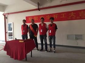 上海庆节装饰