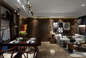 华润中心   新中式