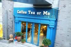 沣渭中心咖啡厅